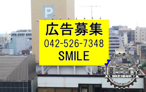 屋外看板広告Ajpeg.jpg
