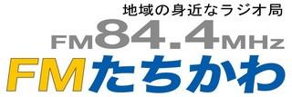 fm-tachikawa-tiikilogo(NEW).jpg